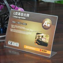 Customized Clear Acrylic Angled Advert Display