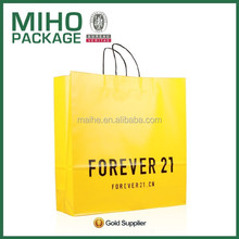 paper carrier bag,machine made paper bag,raw materials of paper bag
