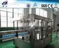 precio de alta calidad de agua mineral de la planta