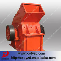 construction hammer crusher with competitive price