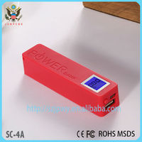 Trending hot products lcd display power bank 2600mah mobile power supply timer