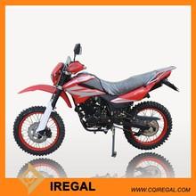 high qunity China motor road bike