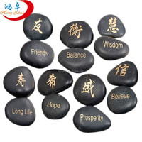 Wholesale Natural River Rock engraved gratitude stones