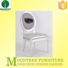 MDC-1120 Top Quality Louis XV Silver Leaf Chair