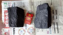 china best price supply Foundry coke ash 10% Shanxiqin