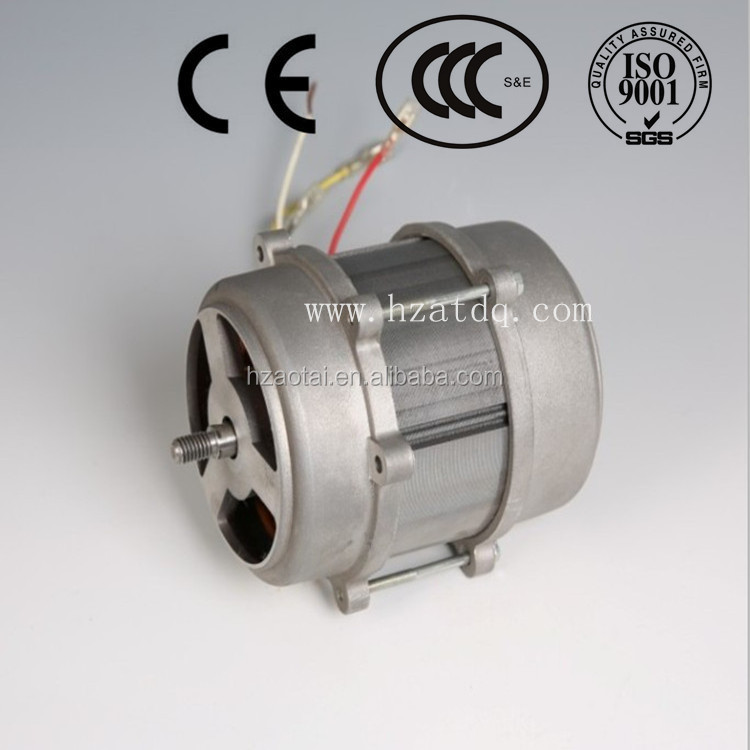 2 Speed Small Power Ac Electrical Motor For Food Machine