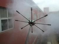 Fogging humidification system