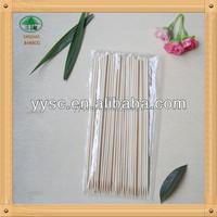 Bamboo barbecue sticks