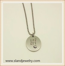 "I Love You to the Moon and Back Pendant Necklace stainless steel necklace with 18"" ball Chain"