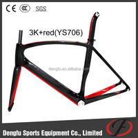 Dengfu bike Carbon AERO Road Racing Frameset DI2 system compatible carbon road bike frame fm098