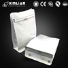 China factory price plastic stand up pouch bottom gusset food packaging bag/pet food bag