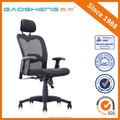 Gs-g1390 rojo silla de oficina de cuero, silla de oficina metal armas