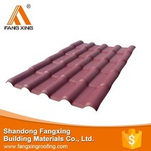 2015 hot selling products 2.5mm 3mm roofing shingles prices