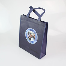 2015 novelty reusable women bags cheapest pp non woven fabric gift bags