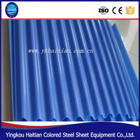 high quality with low rate and fast install corrugated roofing sheets/tile/board/panel