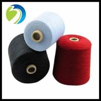 wholesale cheap SPRAY DYED acrylic yarn acrylic knitting yarn fancy yarn