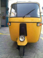 Cheap Motortricycle