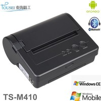 112mm Tousei pos thermal printer with low price for Android mobile TS-M410