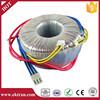 12v 30w power fluorescent lamp transformer