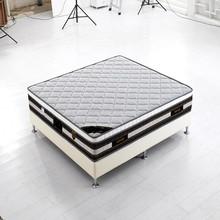 mattress silicone gel full medicated mattress