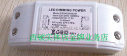3W-50W dimming driving LED downlight lamp dimming driver LED the Silicon controlled rectifier dimmer series driver