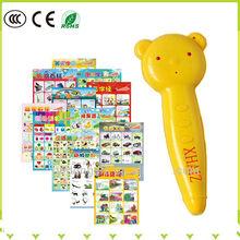 multifunción juguetes electrónicos pluma educativa para niños con 12 cartas y juegos de aprendizaje
