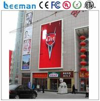 multi-line led scrolling message display sign 5730 SMD LED ads p20 outdoor led tv advertising screen billboard