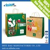 2016 new products Full color printing matt lamination customised paper bag