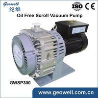GWSP 300 oil free scroll vacuum pump for air condition
