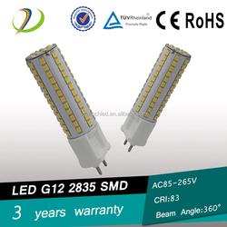 2825 smd led PF>0.95 CRI>83 high lumen g12 led controller, CE RoHS approval 360 degree g12 led driving lighting