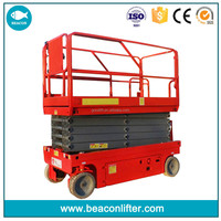 Low price 200kg small electric lift, self propelled scissor lift