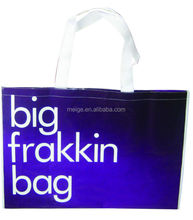 recycle foldable non woven shopping bag/purple non woven shopping bag/promotion non woven folded bags