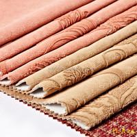 yiheng 100% polyester twill flocking fabric sofa,curtain fabric ,upholstery fabric