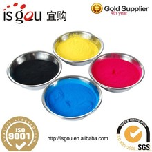 For Brother HL-4040CN / HL-4050CDN / HL-4070CDW / DCP-9040CN / DCP-9042CDN color Laser printer toner