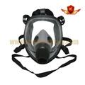 anti máscara de gas