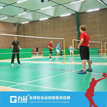 Badminton court flooring / PVC sports flooring