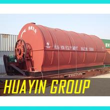 HUAYIN BRAND the newest used oil recycling machine/ equipment