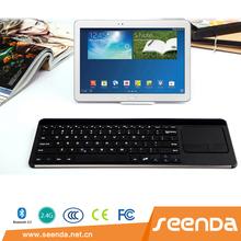 seenda wireless touch keyboard arabic keyboard with touchpad