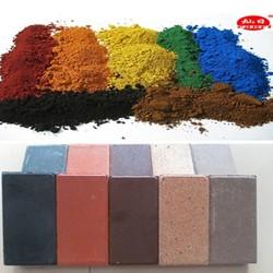 fine powder iron oxide black pigment and yellow powder for pavers/concrete colour/bricks/tiles