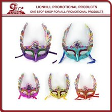 Feather Side Upscale Masquerade Face Mask for Party