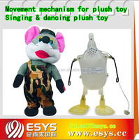 2015 cute baby toy singing and dancing plush doll