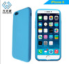 durable silicone cell phone case with high quality