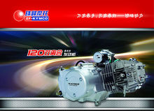 Motorcycle engine classic TAIWAN TECHNOLOGY 110cc three wheeler motorcycle engine