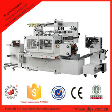 25000times/hour high speed of 50m/min roll to roll auto die cutting machine Hot Stamping Machine manufacturer by Shenzhen