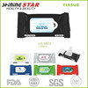 JS-08011 20pcs fits in your pocket or purse color facial tissue