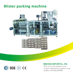High efficiency best selling pill blister packing machine/candy package machine
