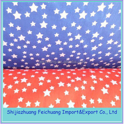 newest 100% C 45*45s 133*72 child printed fabric