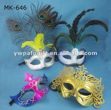 feather party mask/masquerade carnival mask