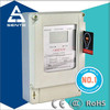 DTSY7666 Type three phase electrical digital electric meter reverse digital electric meter hack