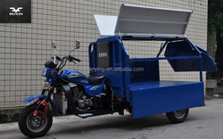China Heavy Load Three Wheel Motorcycles For Loading Garbage (Item No:HY150ZH-4)